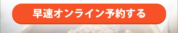 発酵力_03.jpg