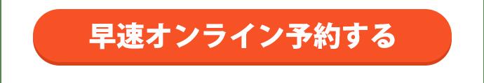 seikatsu_03.jpg