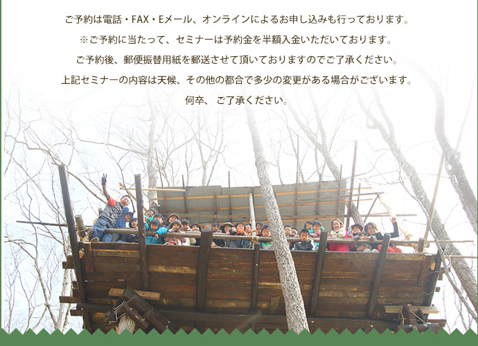 seikatsu_04 .jpg